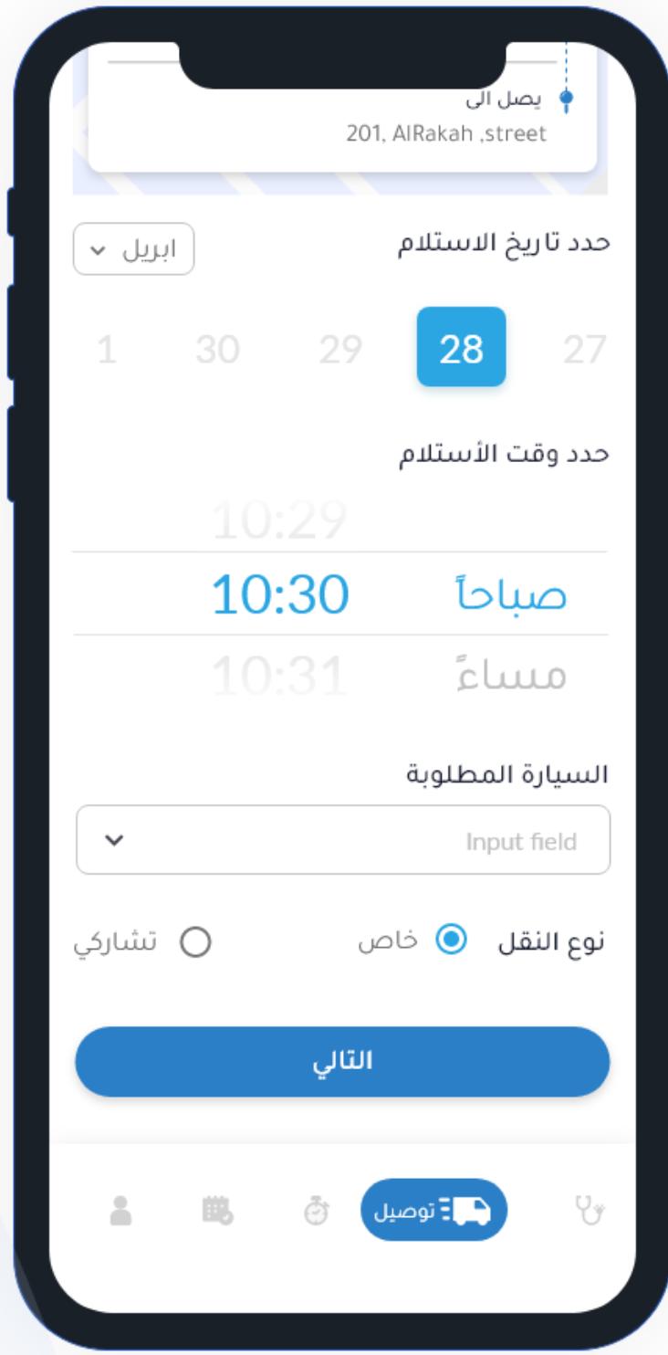 Screen Shot 2020-05-13 at 3.53.45 PM